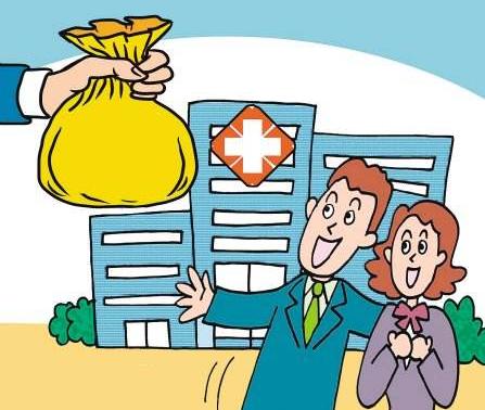 年金保险有什么特点?投保时需要注意什么?