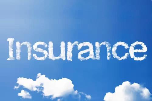 到底什么是消费型保险?